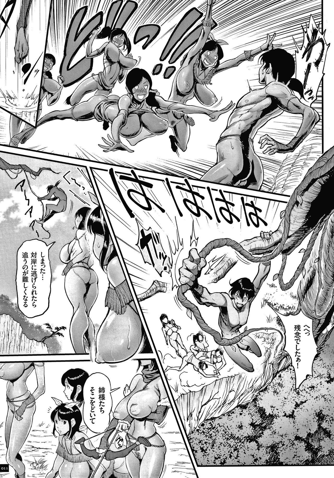 Haramase no Hoshi 12
