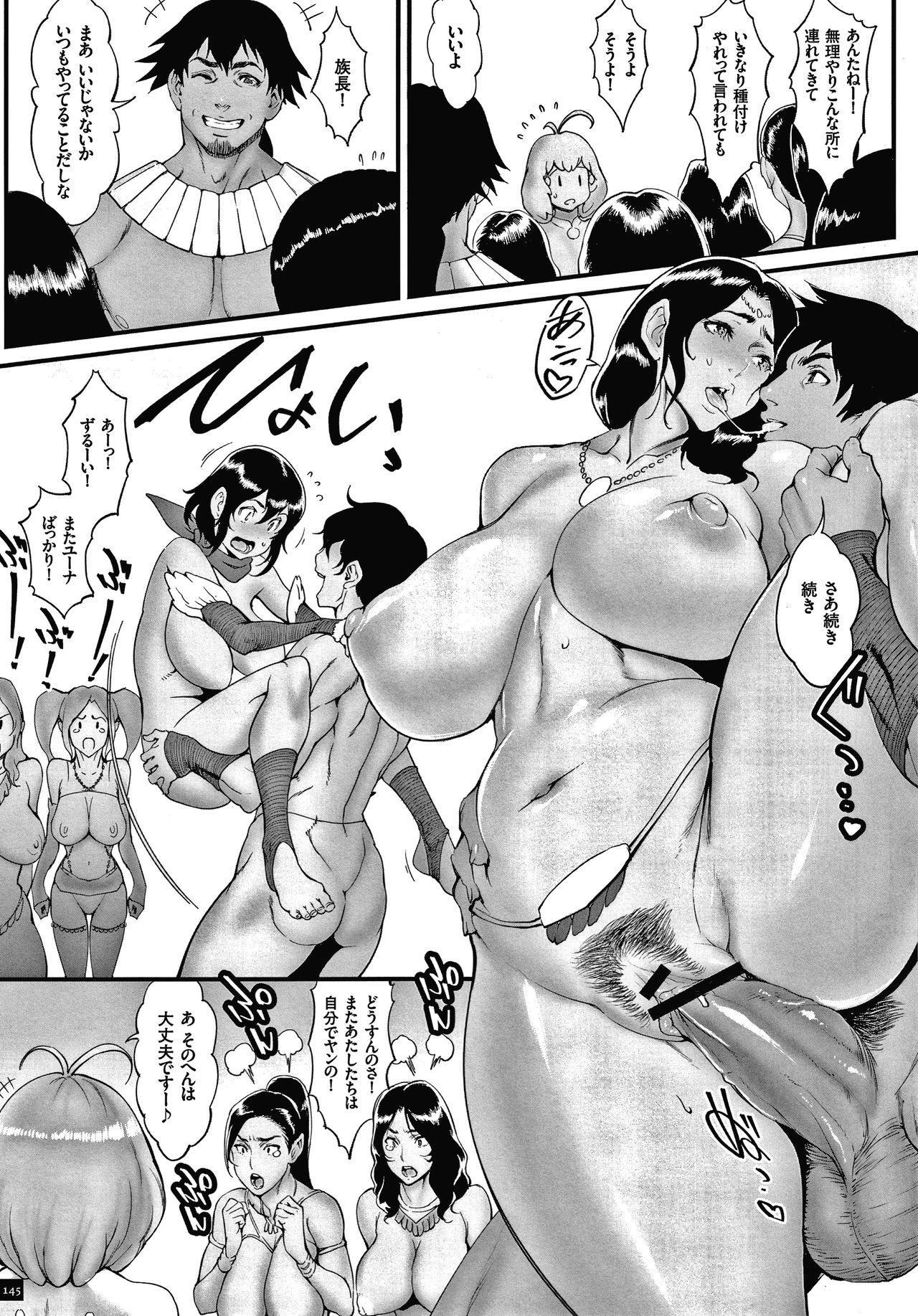 Haramase no Hoshi 146