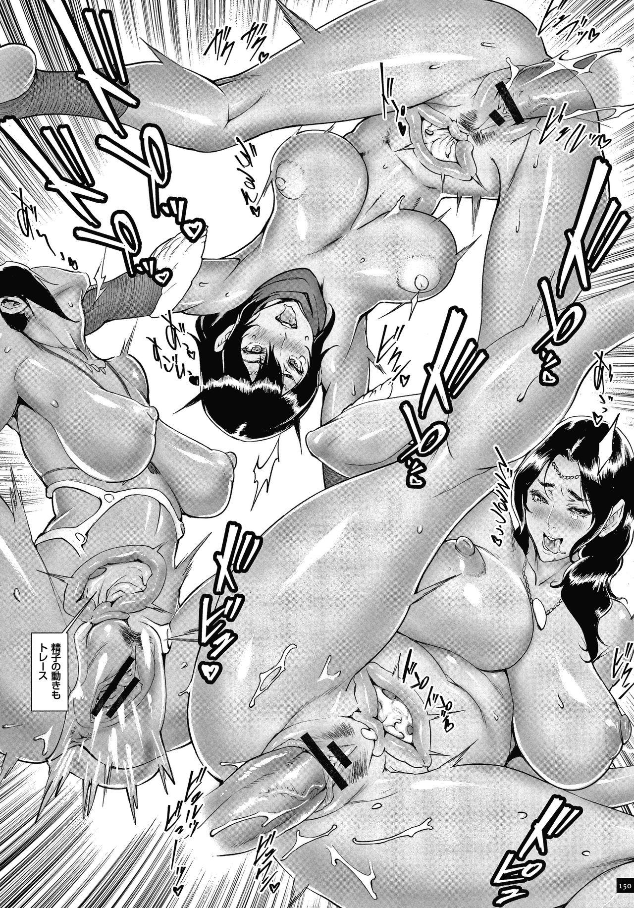 Haramase no Hoshi 151