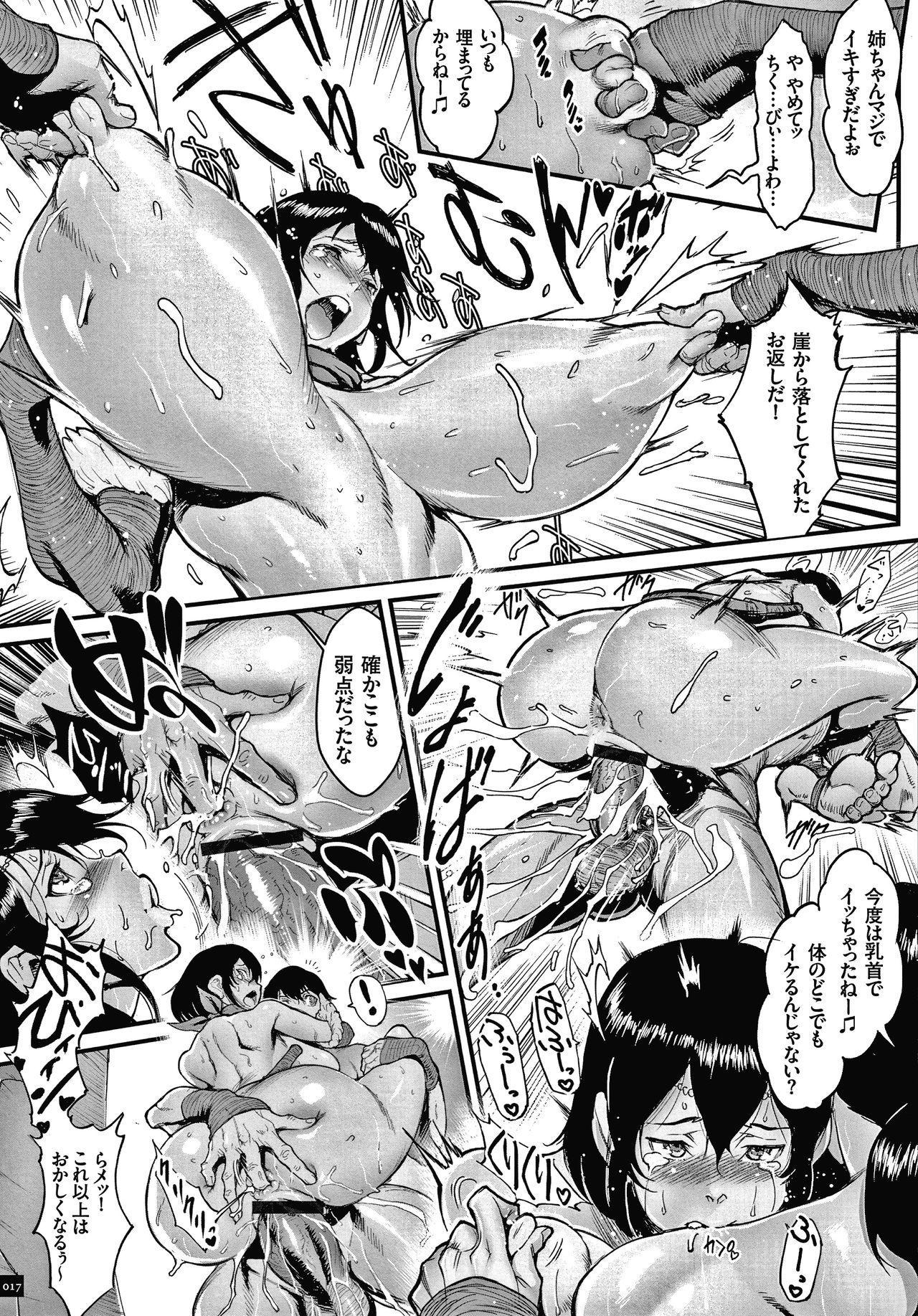 Haramase no Hoshi 18