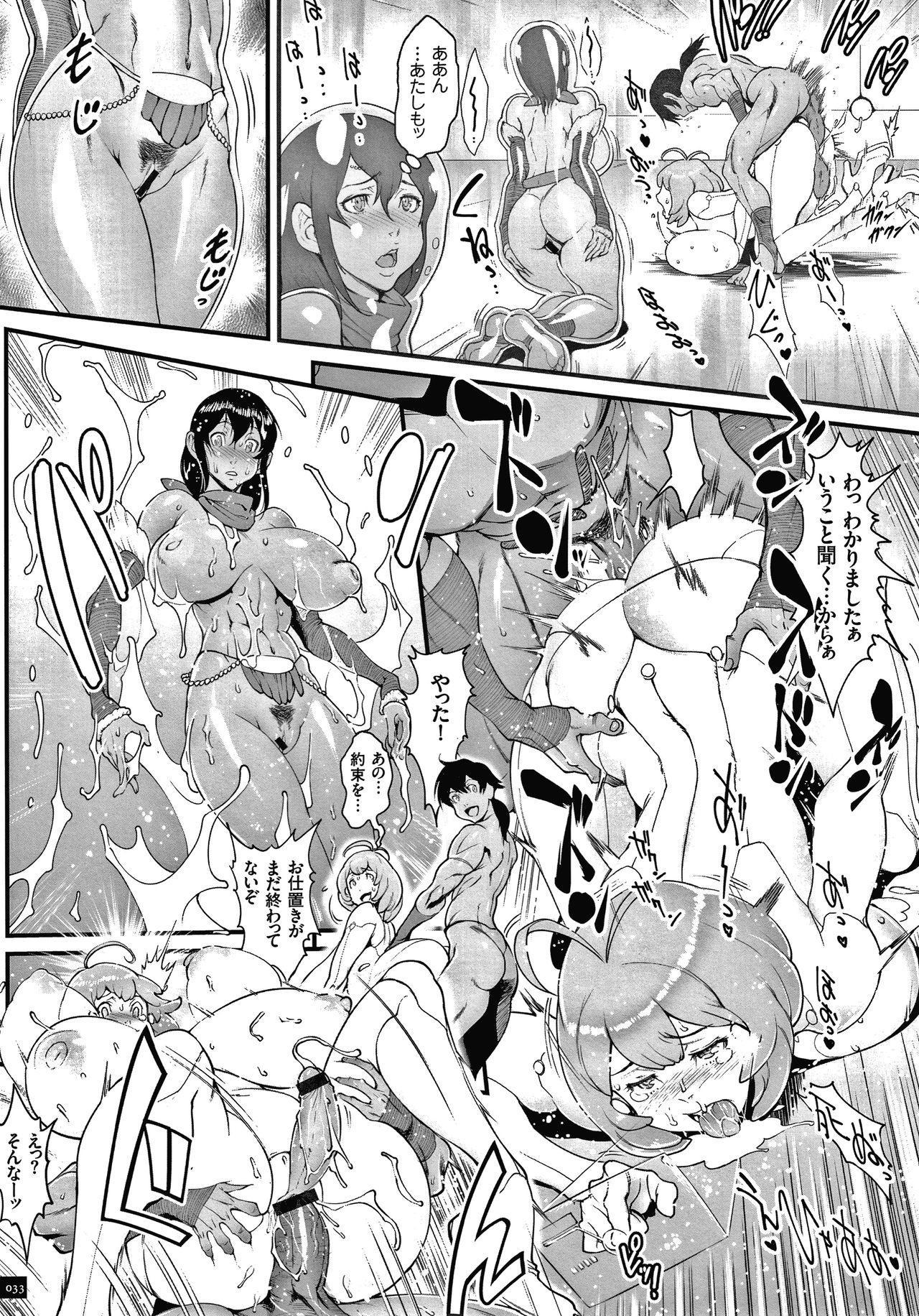 Haramase no Hoshi 34