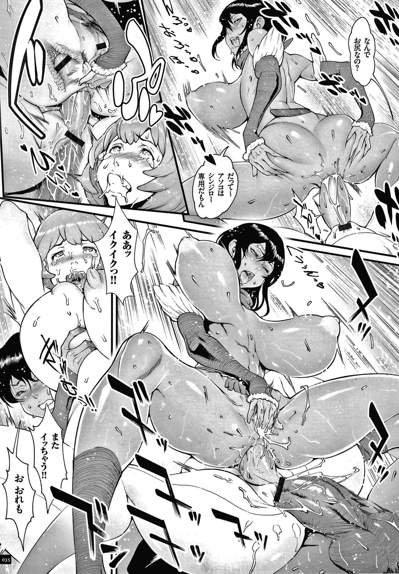 Haramase no Hoshi 36