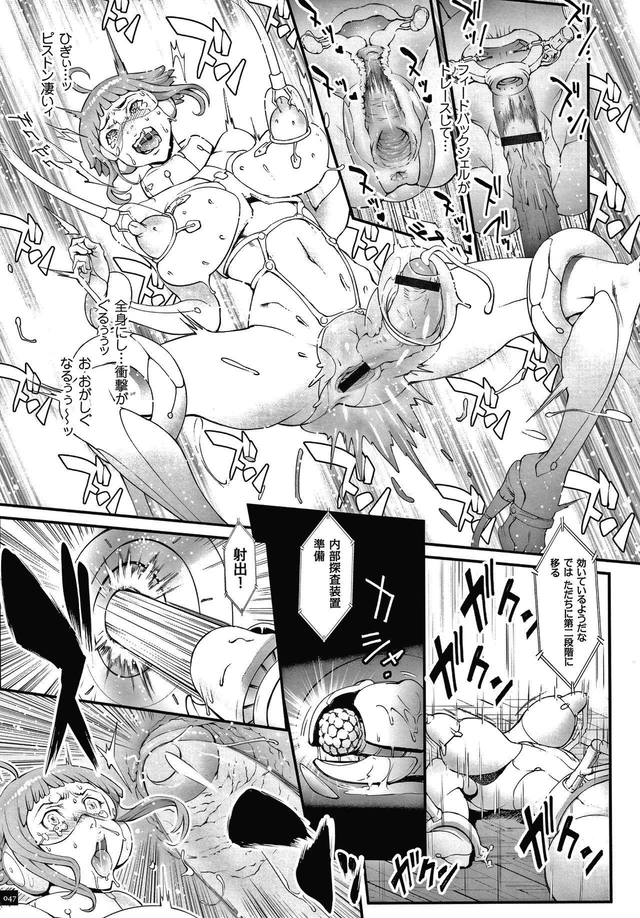 Haramase no Hoshi 48