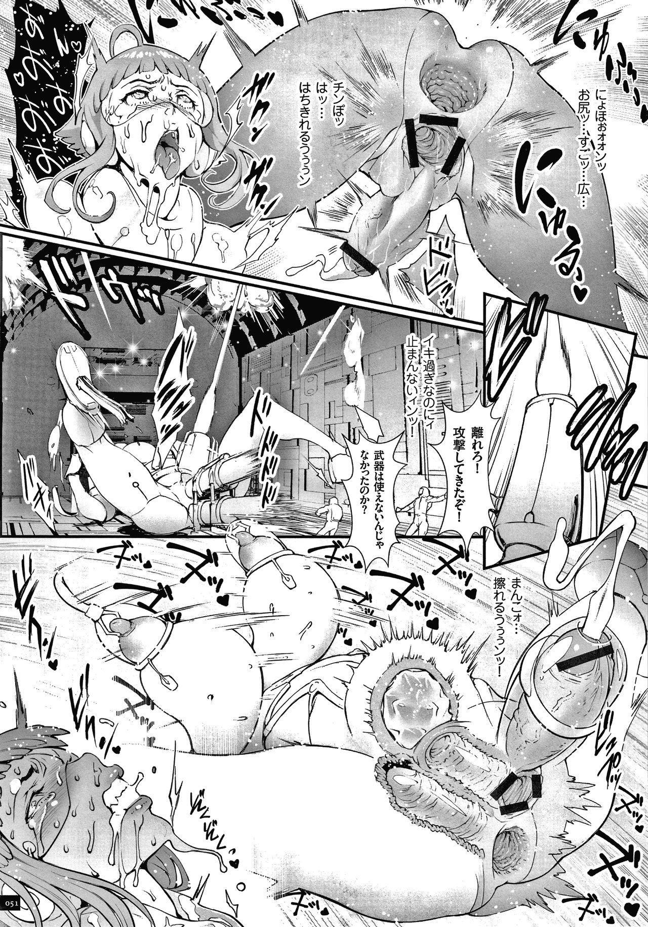 Haramase no Hoshi 52