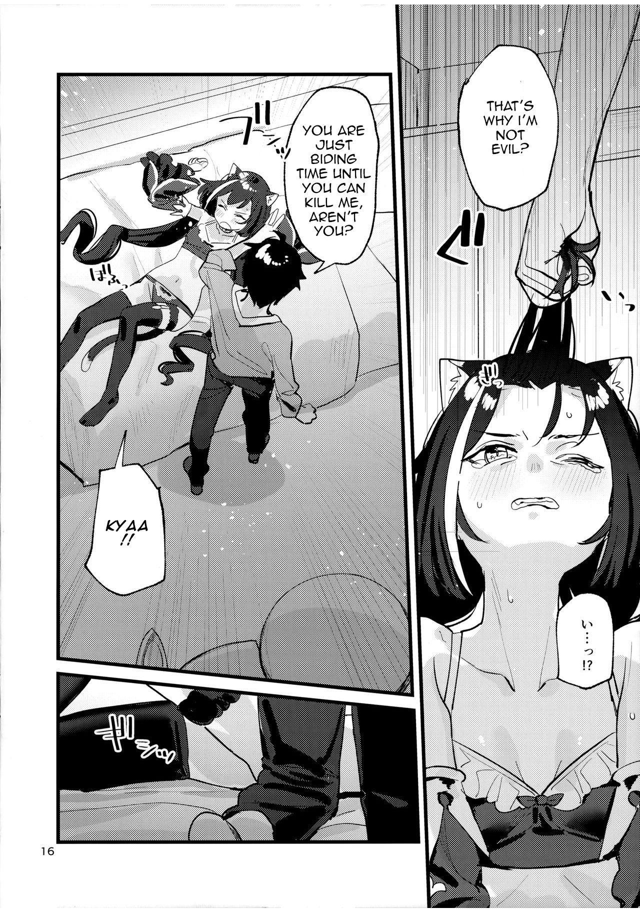 (C97) [Subachikyu! (Subachi)] Datte Kyaru-chan Uragirimono da yo ne | Because Kyaru-chan is a traitor (Princess Connect! Re:Dive) [English] [ekiB] 14