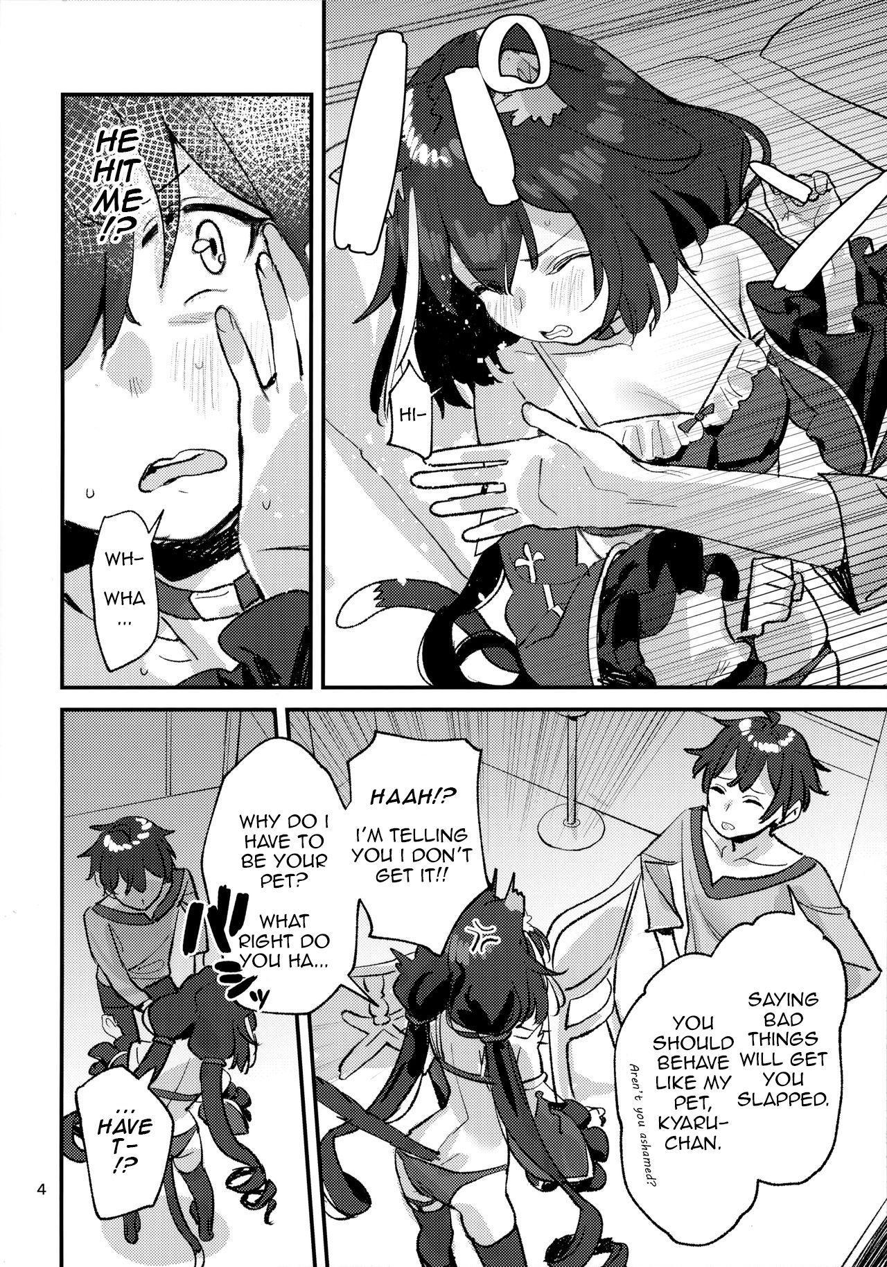 (C97) [Subachikyu! (Subachi)] Datte Kyaru-chan Uragirimono da yo ne | Because Kyaru-chan is a traitor (Princess Connect! Re:Dive) [English] [ekiB] 2