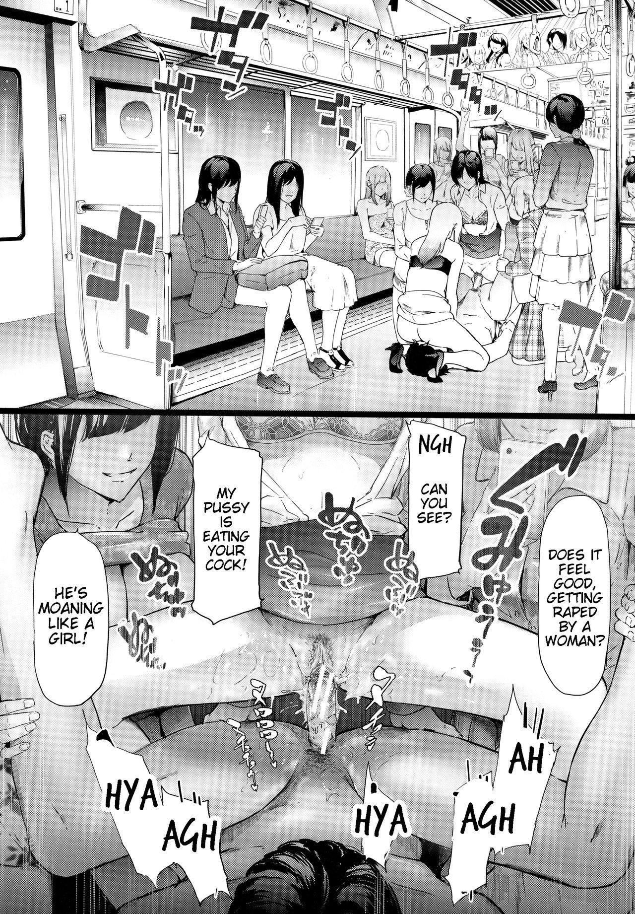 TR Gyaku Chikan Senyou Sharyou | Female Molester Train Ch. 1 -2 44