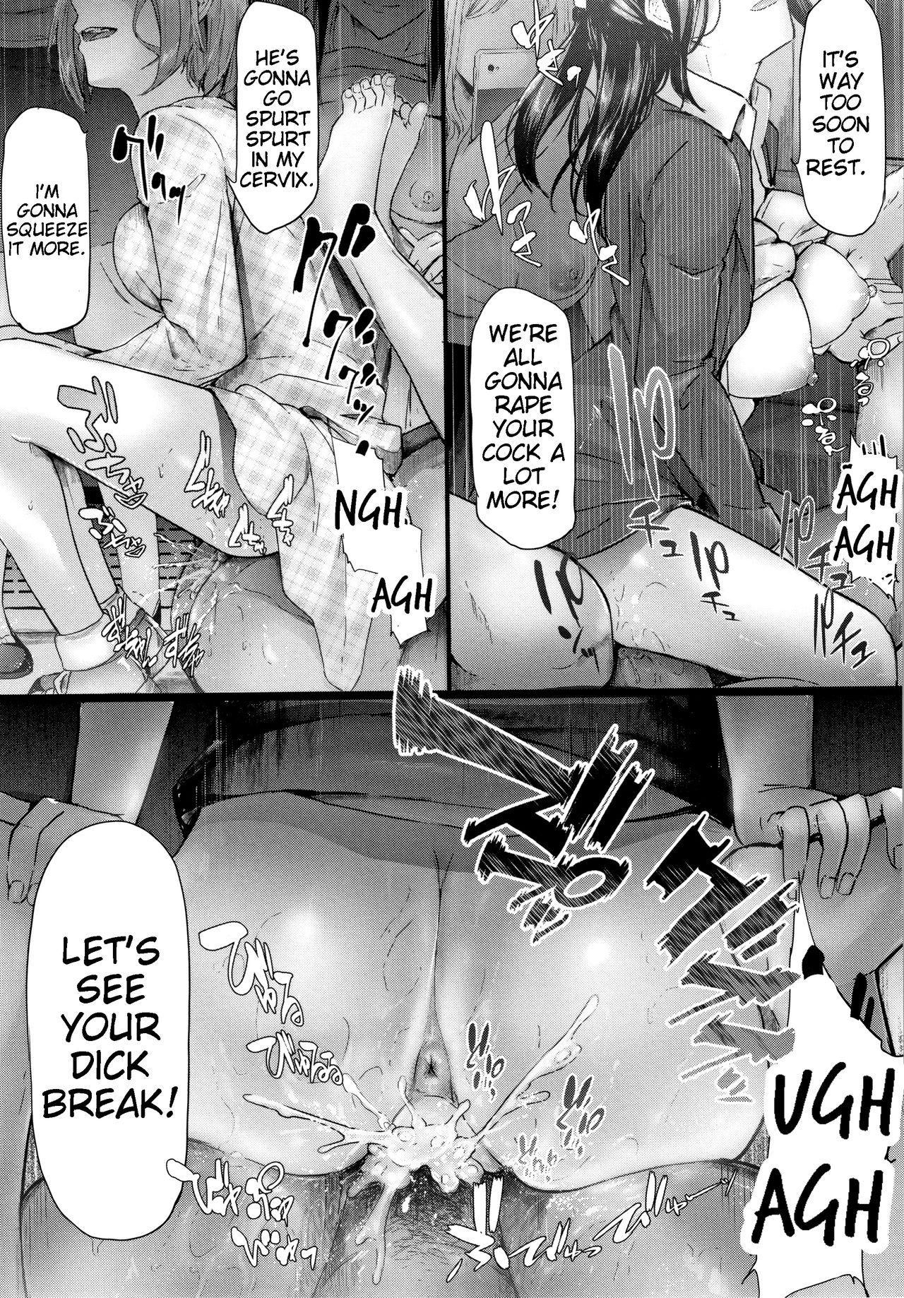 TR Gyaku Chikan Senyou Sharyou | Female Molester Train Ch. 1 -2 45