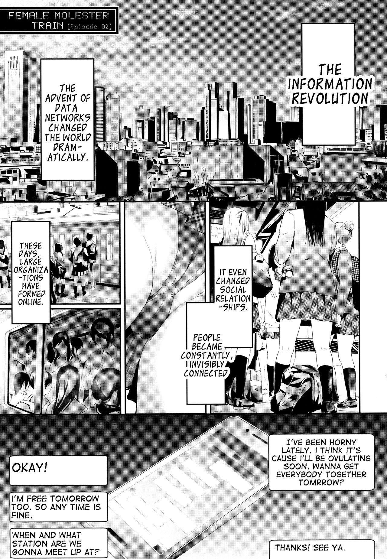 TR Gyaku Chikan Senyou Sharyou | Female Molester Train Ch. 1 -2 49