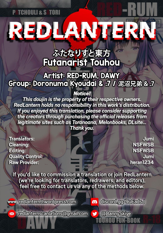 Futanarist Touhou 18