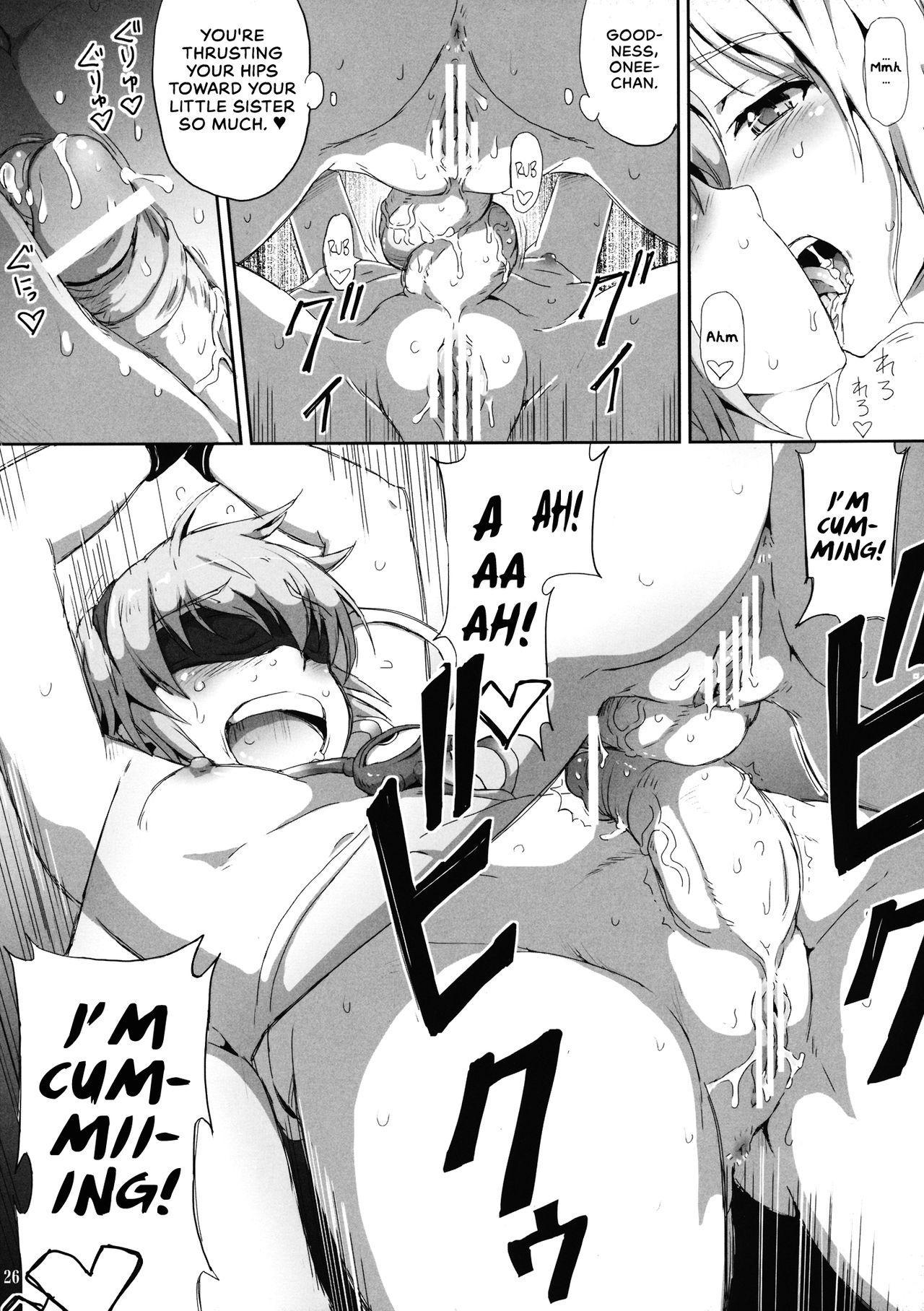 Futanarist Touhou 8