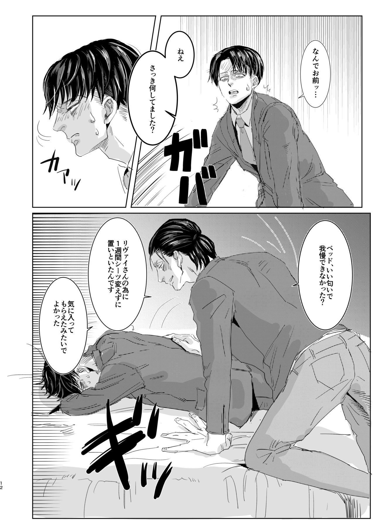 Ore no Kareshi ga Ore no Nioi o Sukisugite Komaru! 10