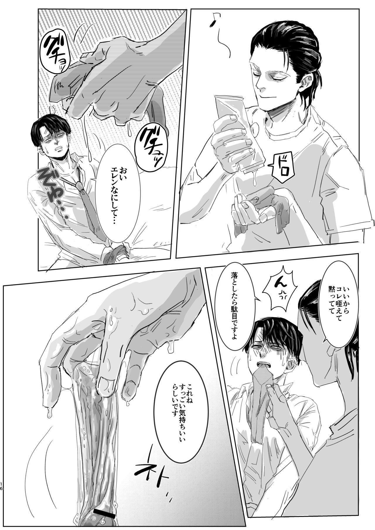 Ore no Kareshi ga Ore no Nioi o Sukisugite Komaru! 14
