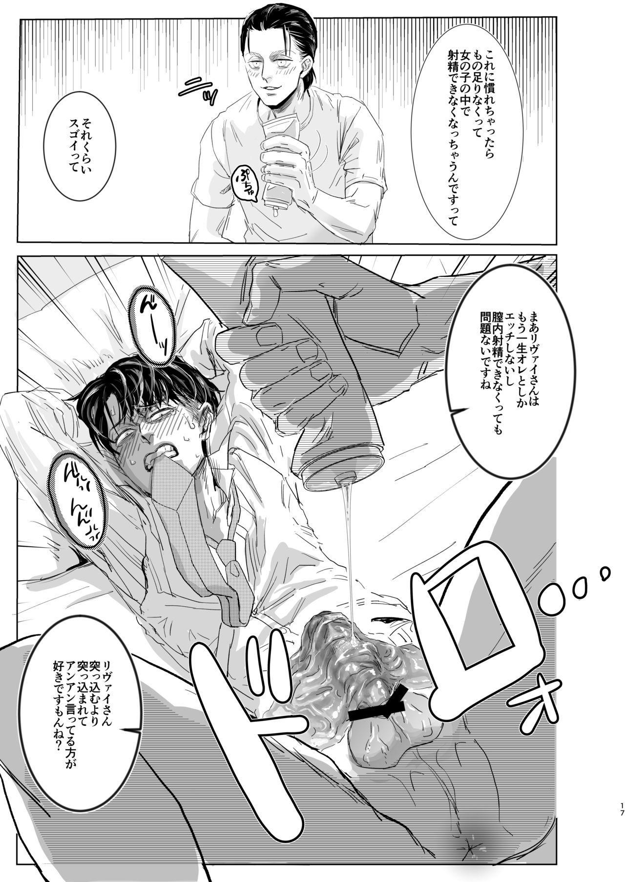 Ore no Kareshi ga Ore no Nioi o Sukisugite Komaru! 15
