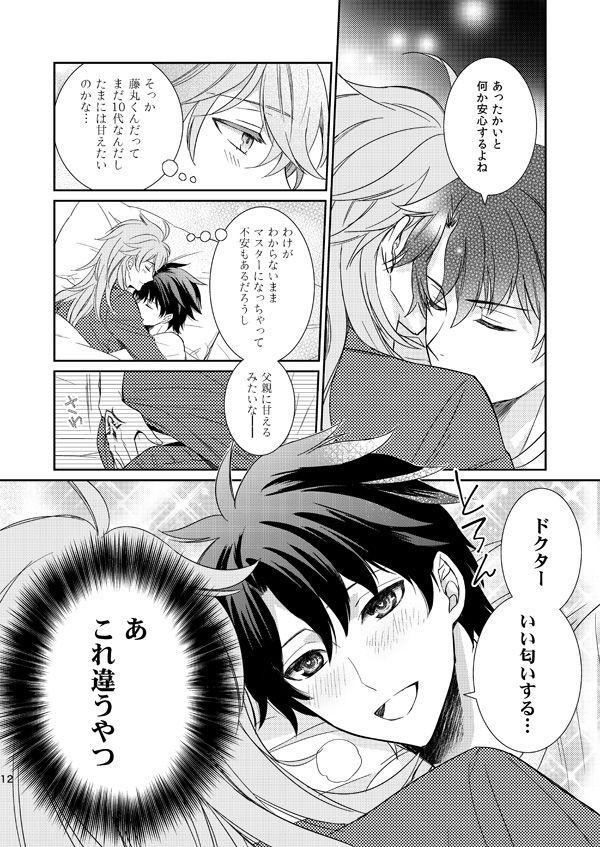 10 Sai Ijou Toshishita no Chaldea Master ni Naze ka Mainichi Iiyorareteiru 9