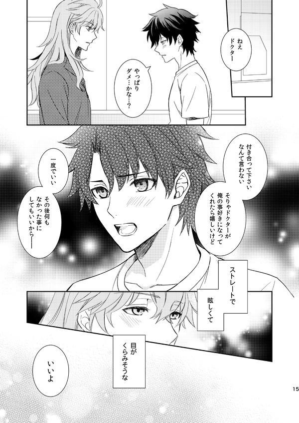 10 Sai Ijou Toshishita no Chaldea Master ni Naze ka Mainichi Iiyorareteiru 12