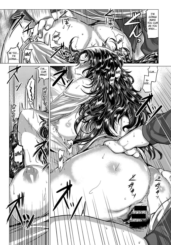 Suimo Amaimo 22