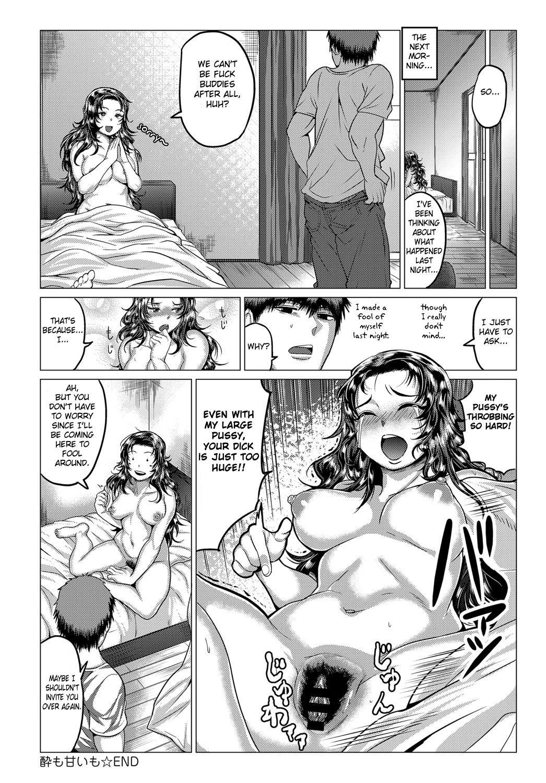 Suimo Amaimo 25
