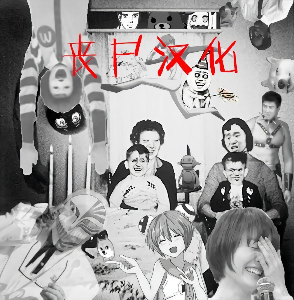 Oshikake Bakunyuu Gal Harem Seikatsu!   爆乳辣妹深吻援交! 75