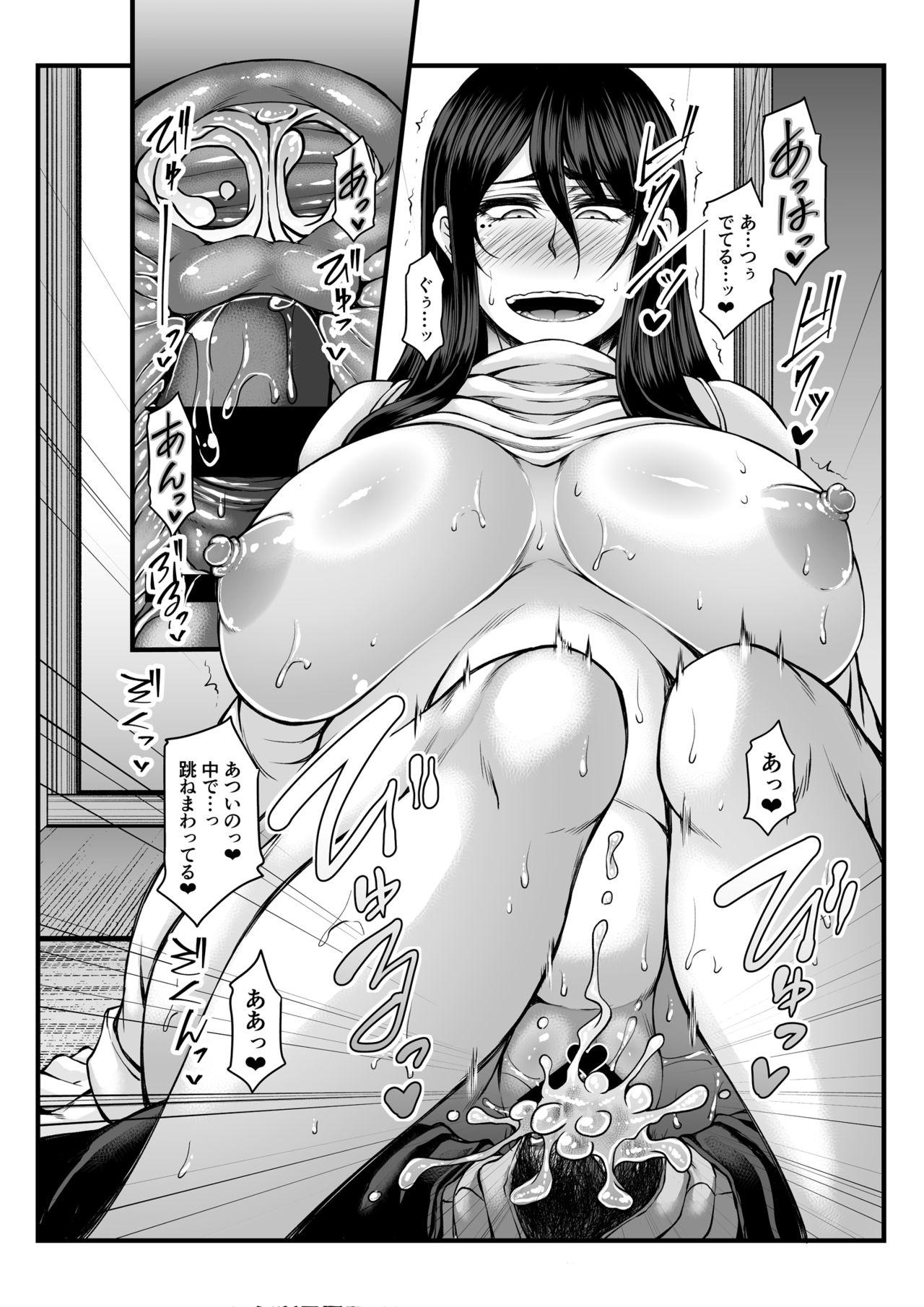 Toshinose wa Tsugou no Ii Nukumori to... 21