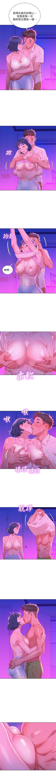 (周7)漂亮干姐姐  1-81 中文翻译 (更新中) 169