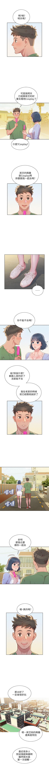 (周7)漂亮干姐姐  1-81 中文翻译 (更新中) 204