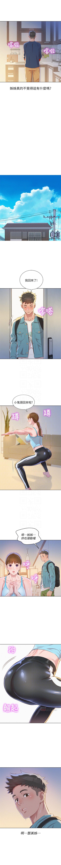(周7)漂亮干姐姐  1-81 中文翻译 (更新中) 365
