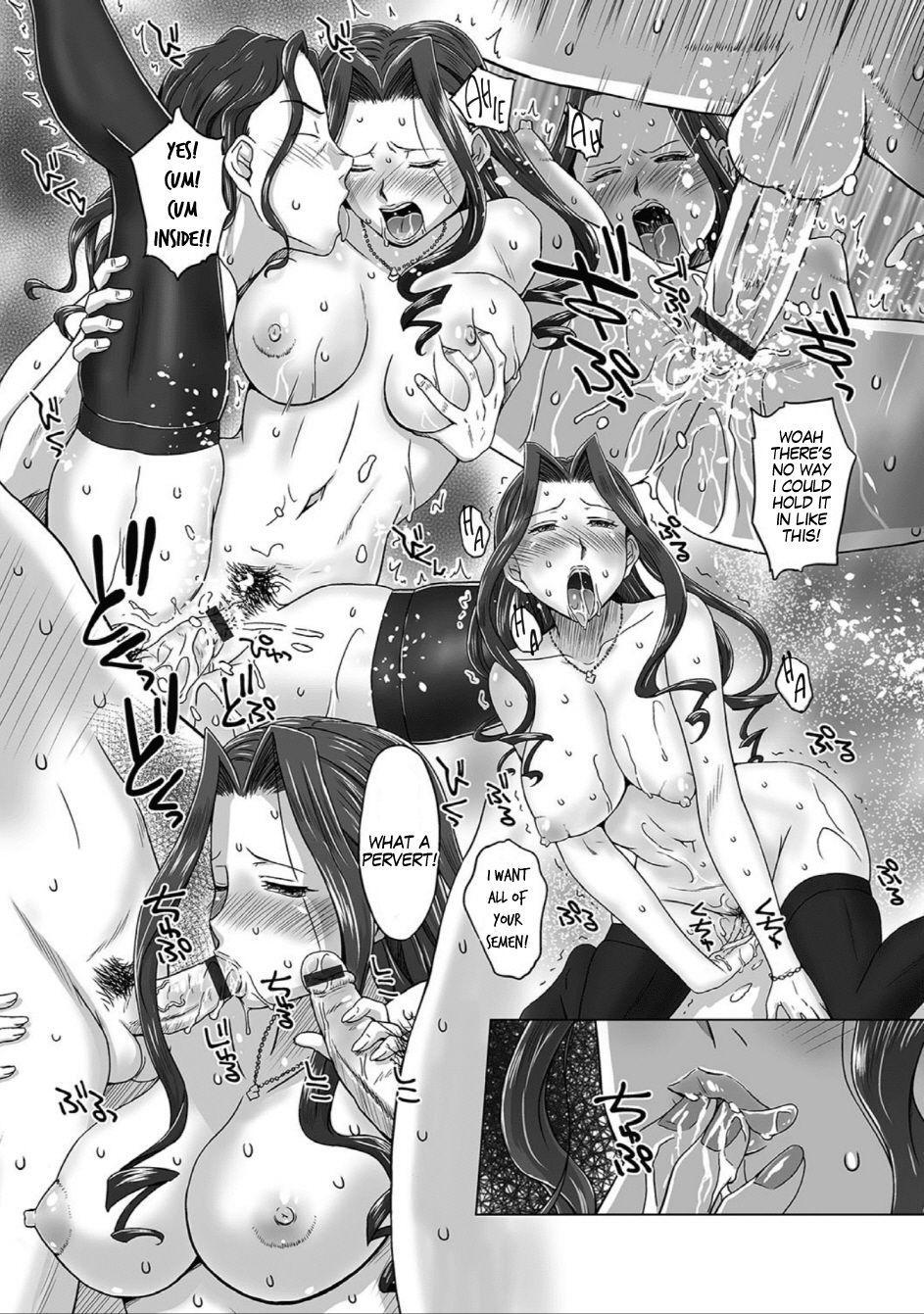 Uchuu kara no Message Seieki Mamire de Icchae!!   A Message from Outer Space 10