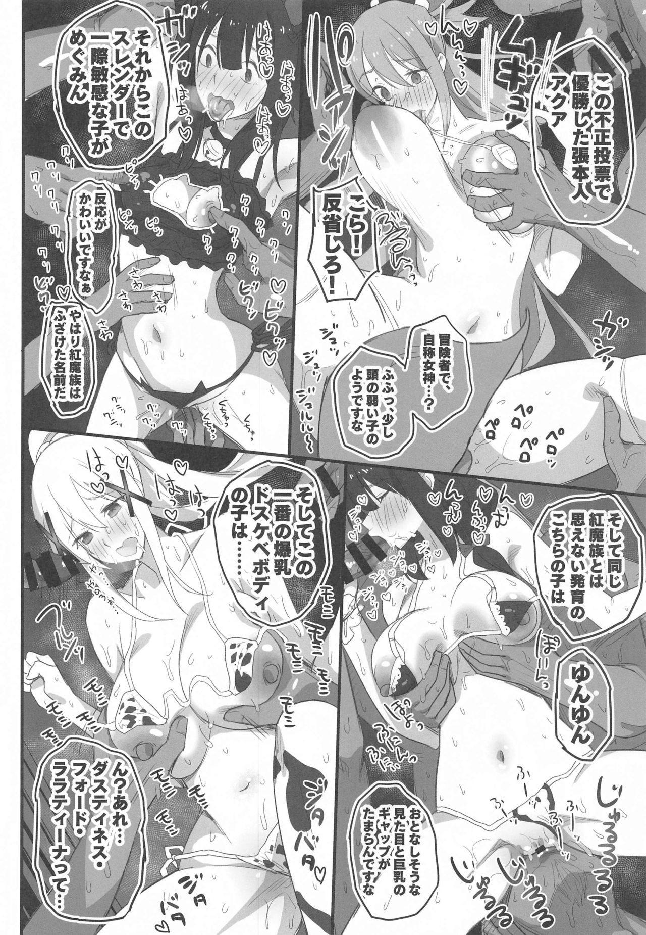 Kono Fusei Touhyou ni Danzai o! 26