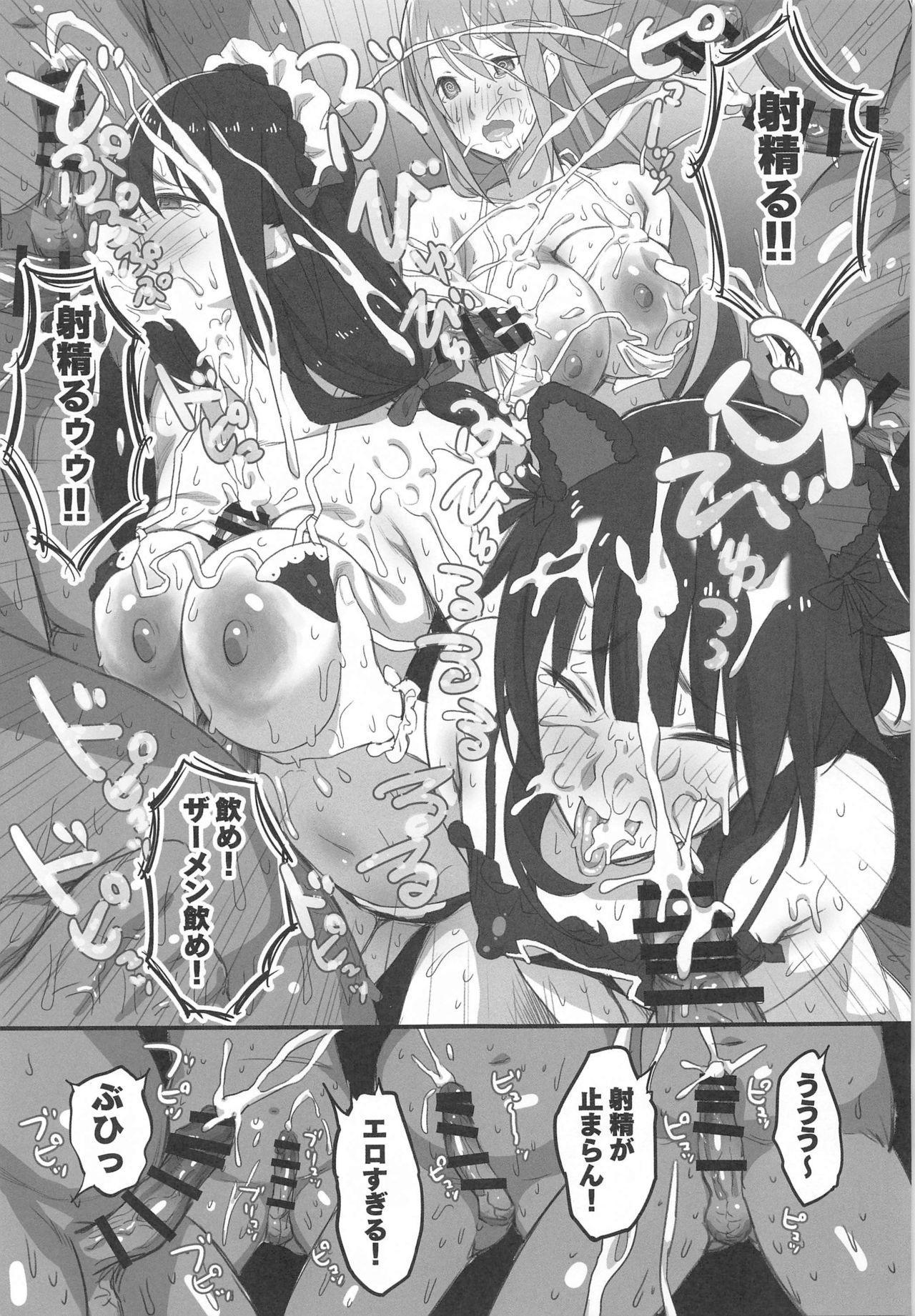 Kono Fusei Touhyou ni Danzai o! 31