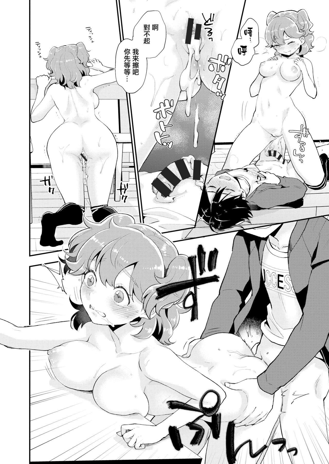 Akari-chan wa Chotto Kanari Baka 12