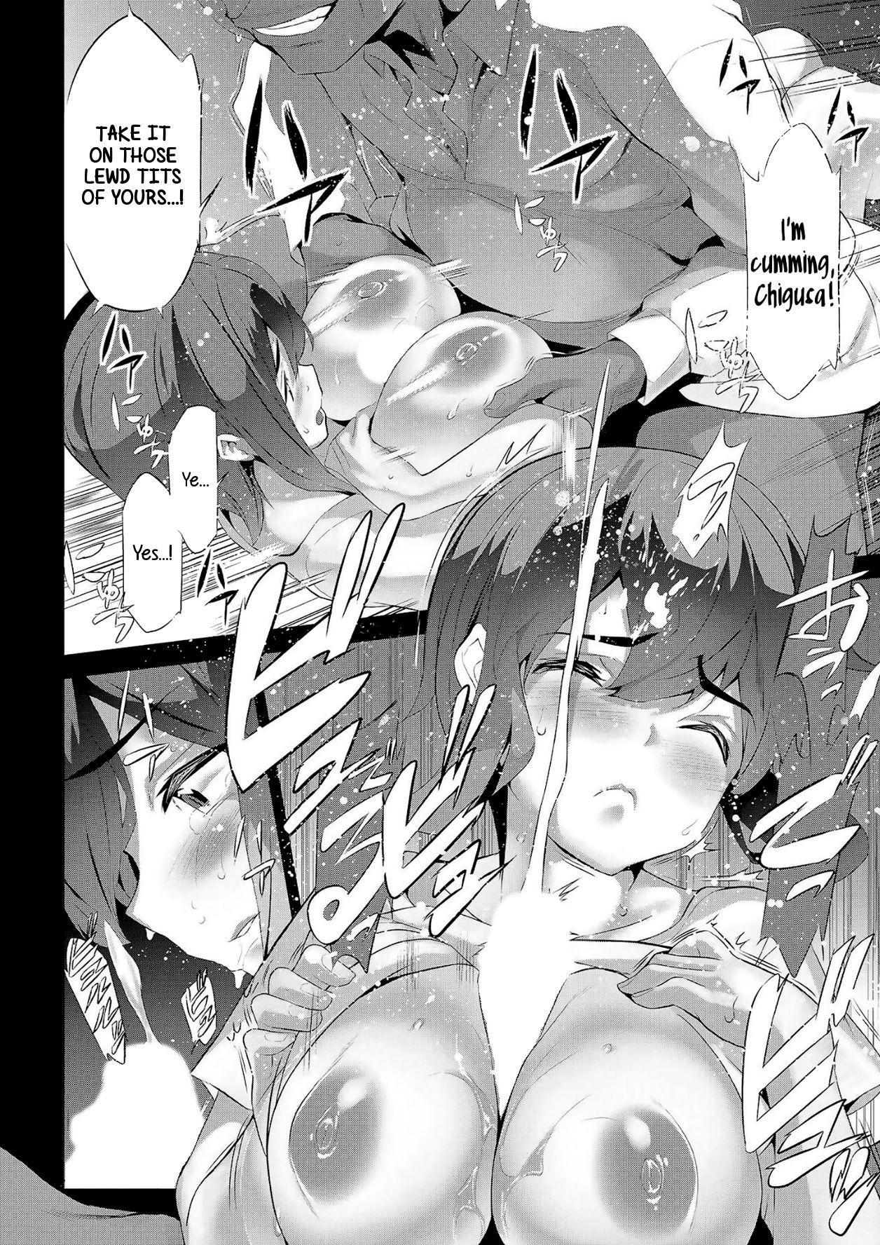 """Himitsu 04 """"Yakusoku"""" 8"""