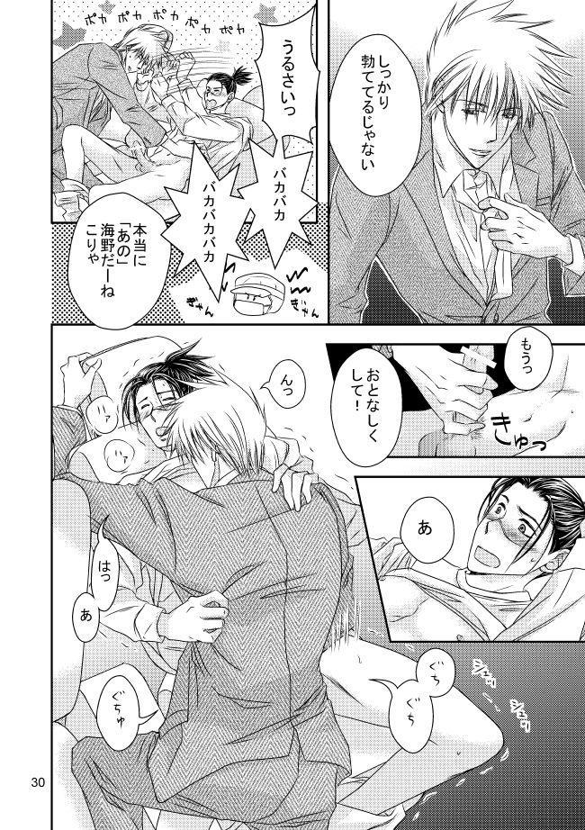 Suit to Sagyougi 26