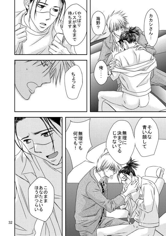 Suit to Sagyougi 28