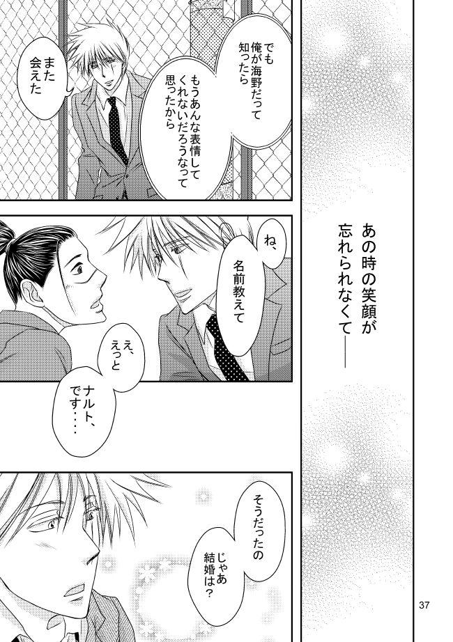 Suit to Sagyougi 33