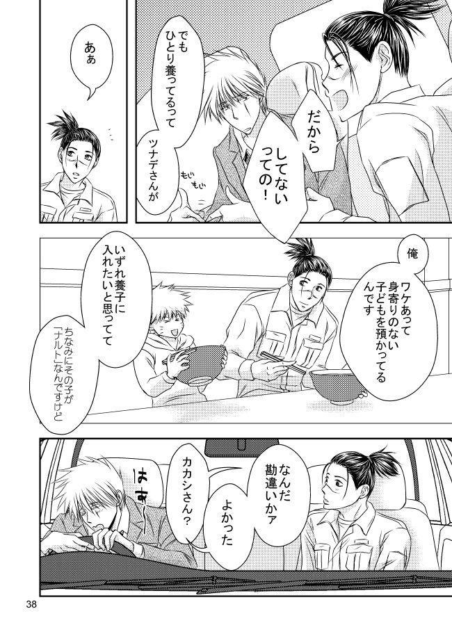 Suit to Sagyougi 34
