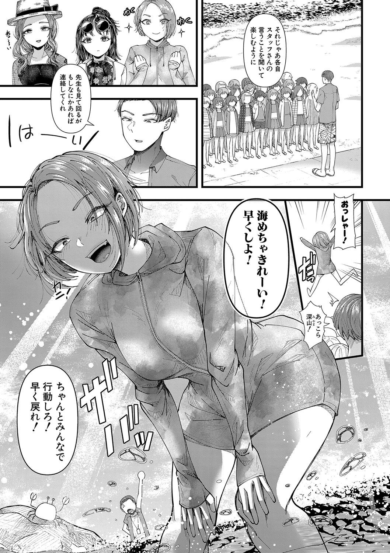 COMIC Shingeki 2020-07 183