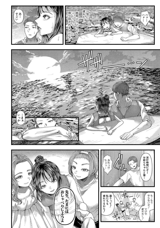 COMIC Shingeki 2020-07 208