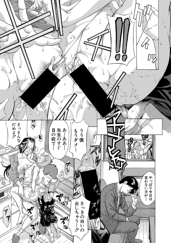 COMIC Shingeki 2020-07 349