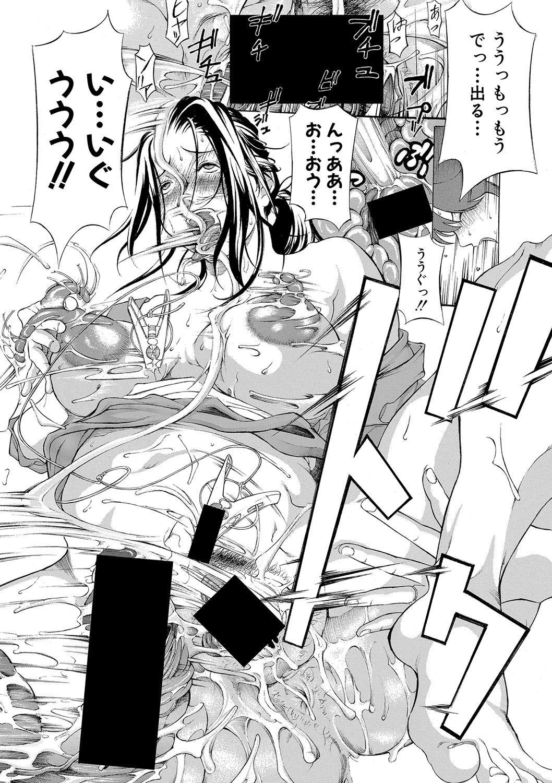 COMIC Shingeki 2020-07 358