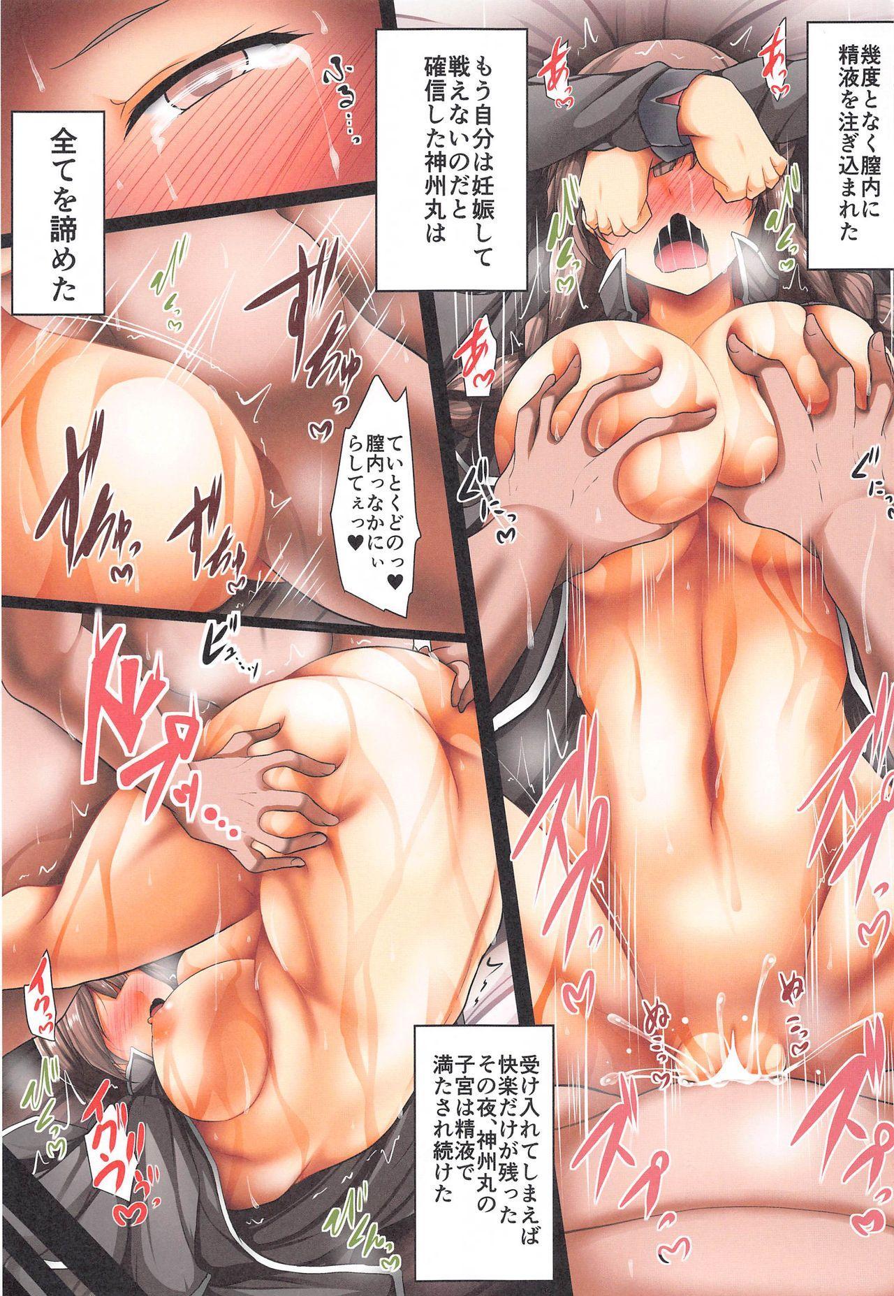 Rikugun no Onna wa Shiriana ga Yowai node 19