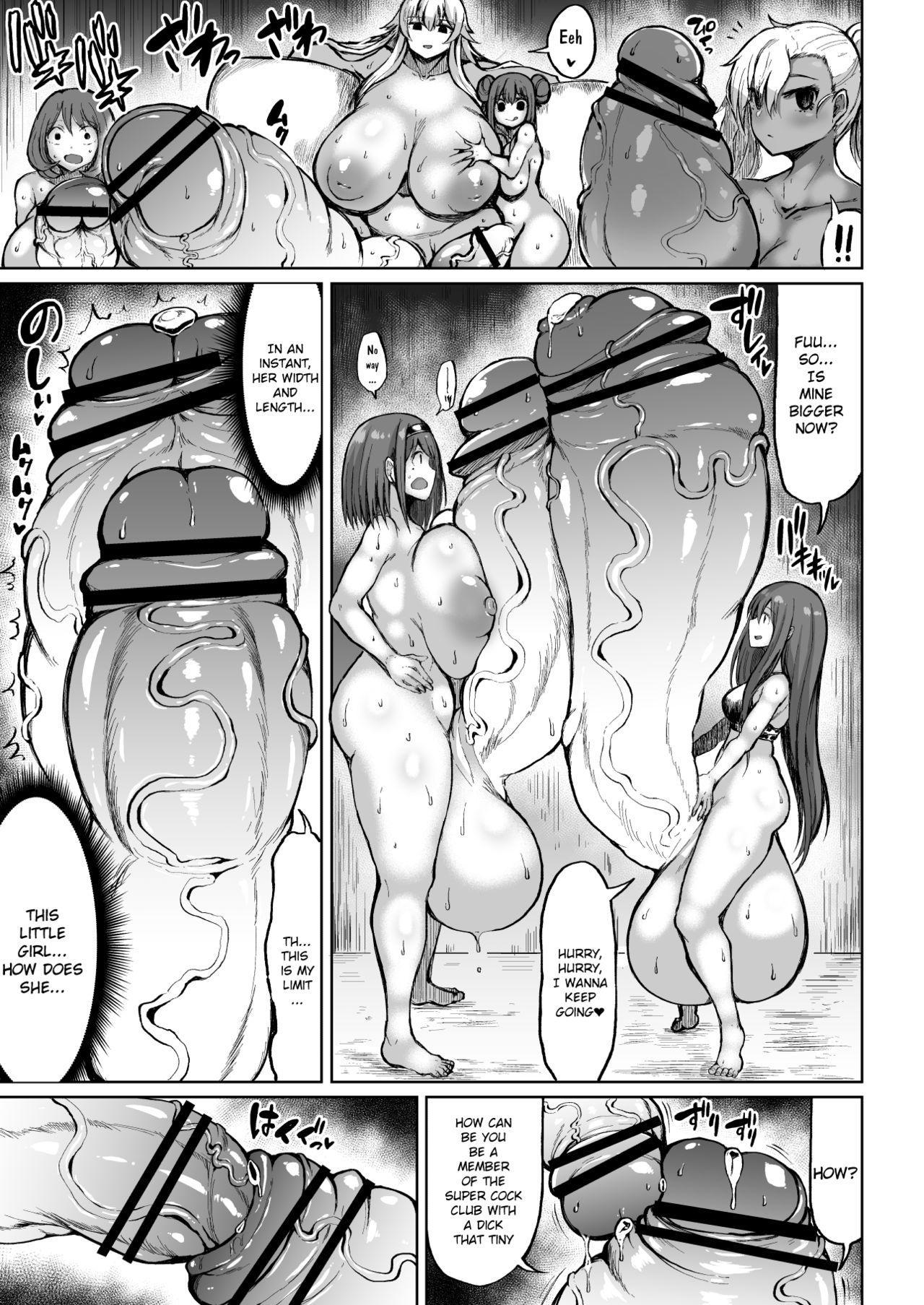 Kana VS Choukon Futanari Club | Kana vs Super Cock Futanari Club 2