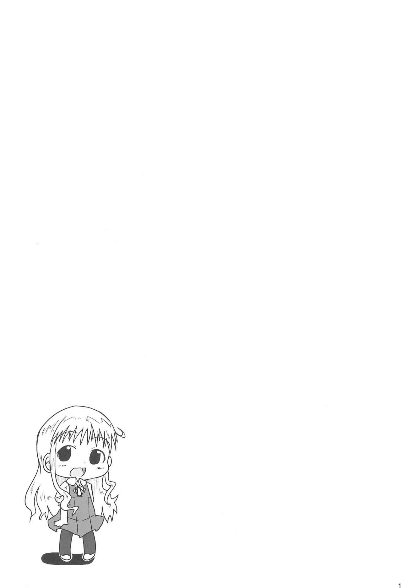 Marugoto! Kanaya-san 16
