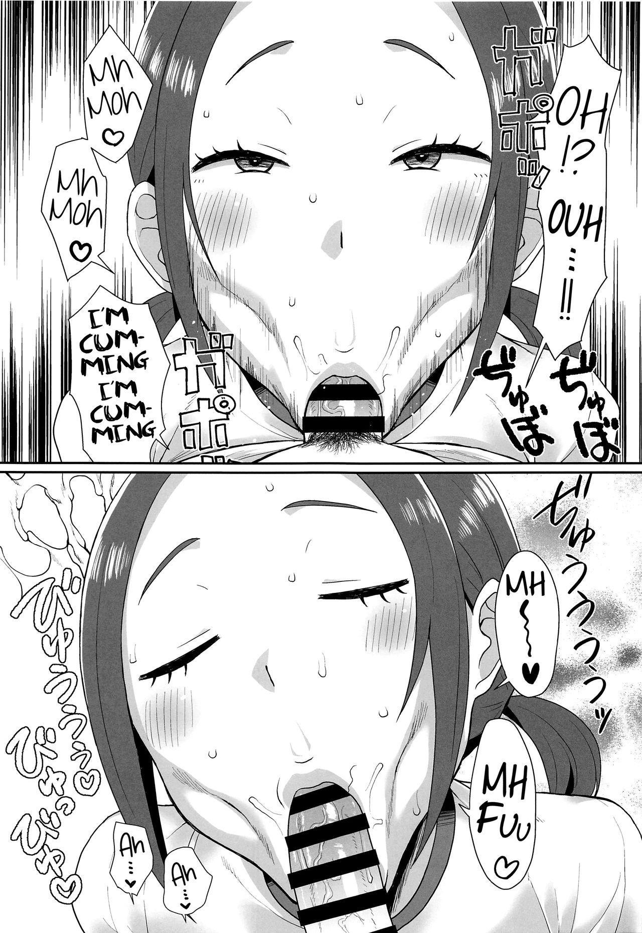 Karuta Toka Dou Demo Ii   Who Cares About Karuta 11