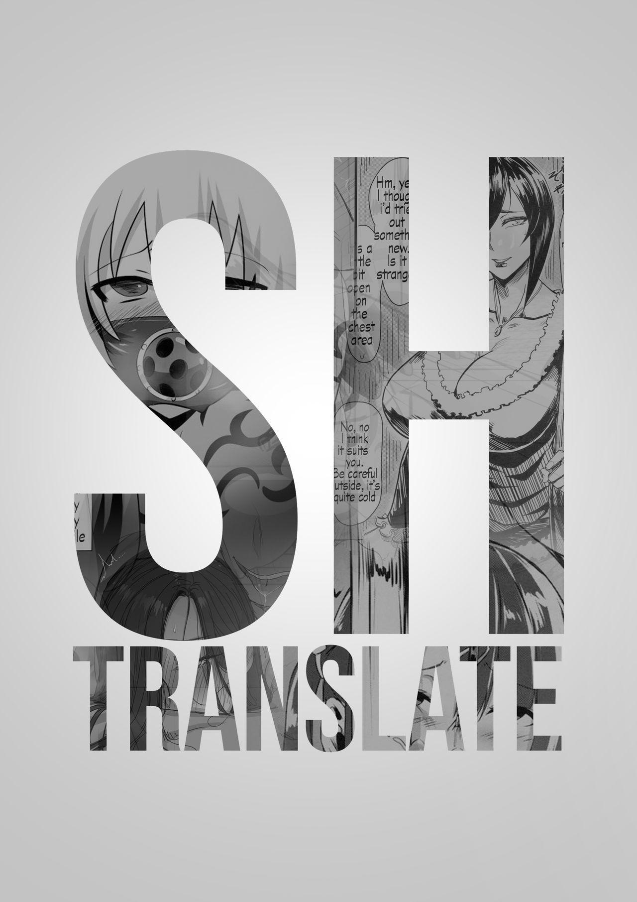 [Itou Eight, Guhan Shounen, various artists] Part of Hitozuma Futei Koubi Zuroku Yuu [SH Translate] English 12