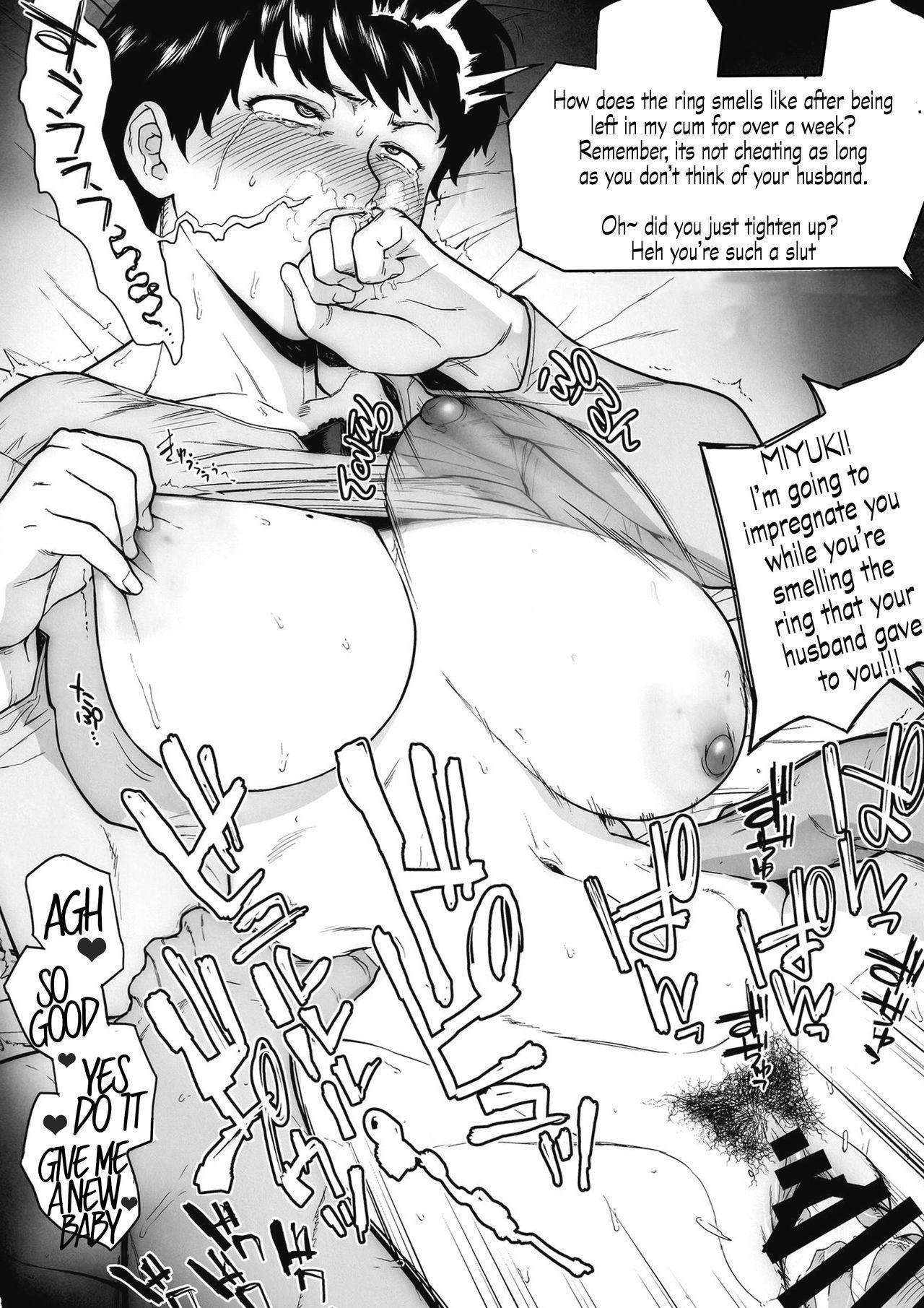 [Itou Eight, Guhan Shounen, various artists] Part of Hitozuma Futei Koubi Zuroku Yuu [SH Translate] English 7