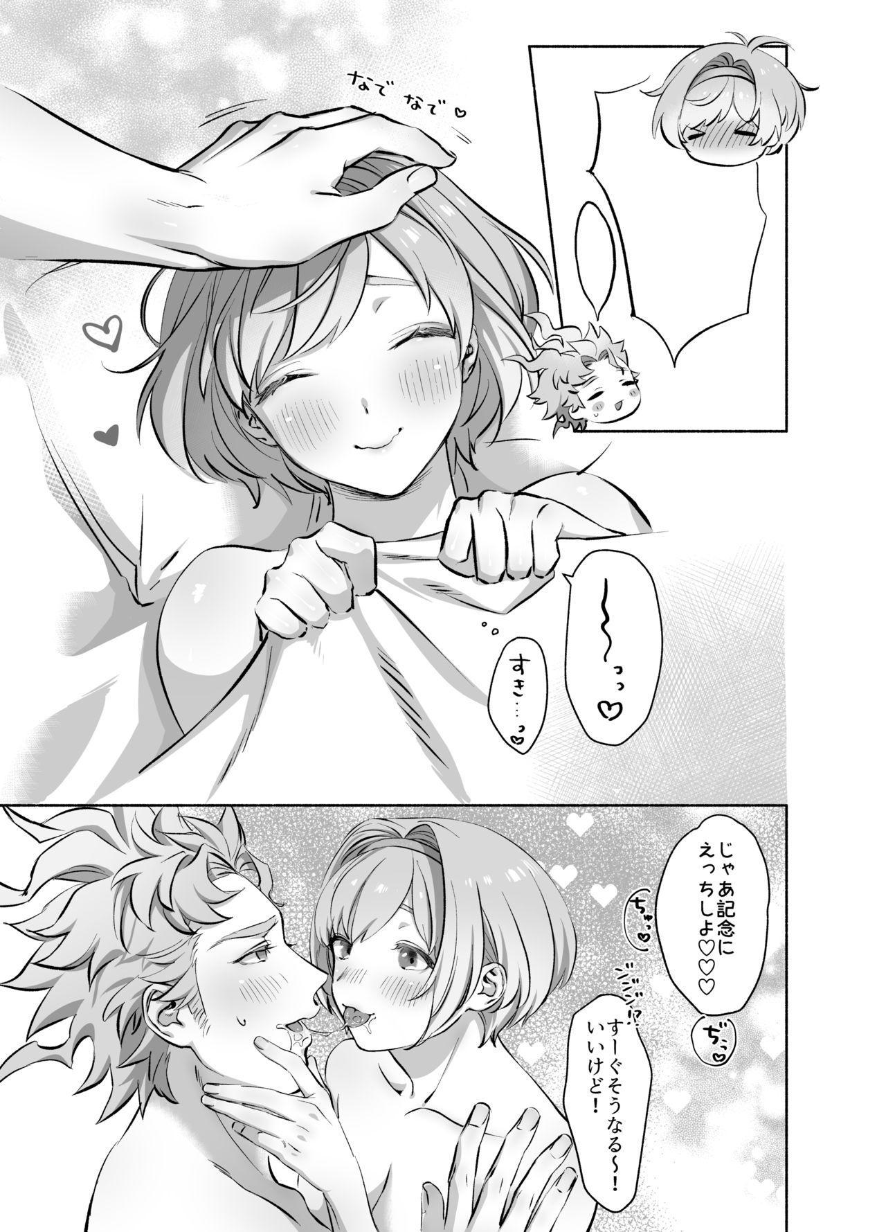 シエジタえっち漫画 30