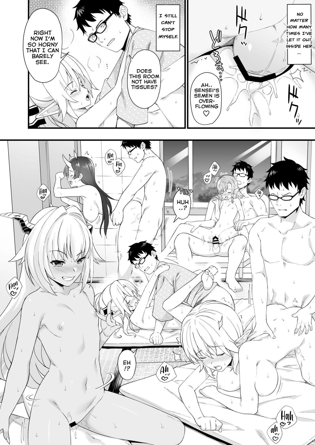 Enjo Kouhai 8 18