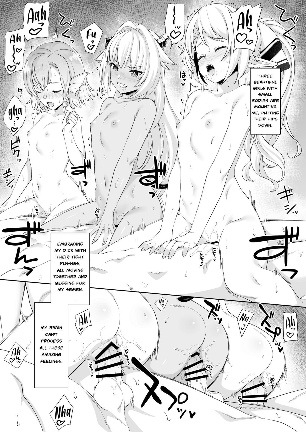 Enjo Kouhai 8 31