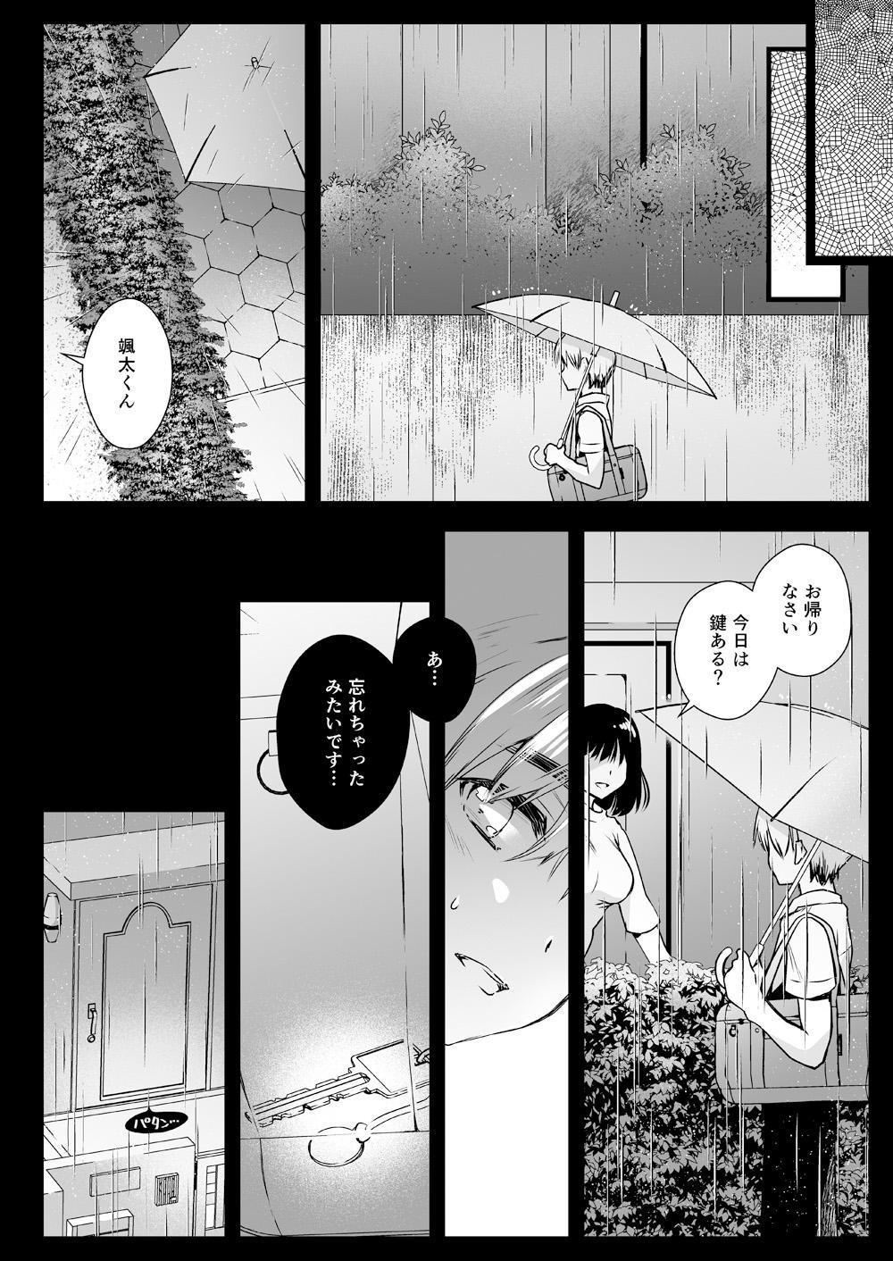 Rinka no Onee-san ni Yuuwaku Saremashita 28
